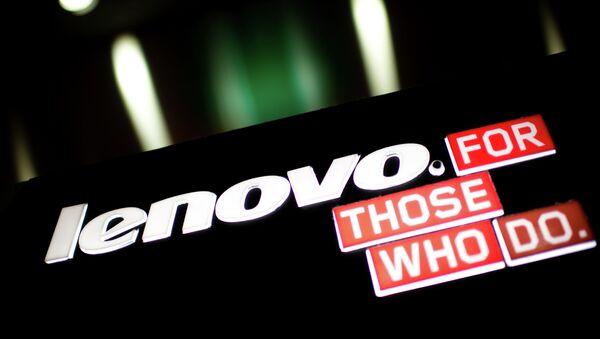 Logo de Lenovo - Sputnik Mundo