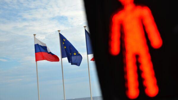 Banderas de Rusia y la UE - Sputnik Mundo