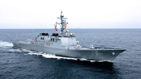 Destructor surcoreano dotado del sistema de defensa antiaérea Aegis - Sputnik Mundo