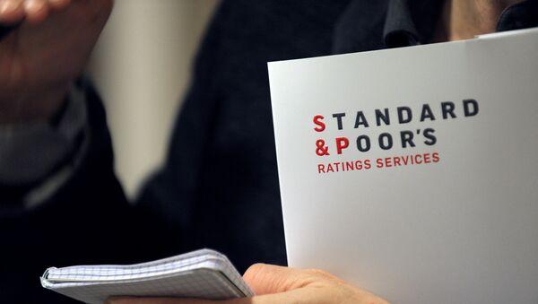 Logo de Standard & Poor's - Sputnik Mundo