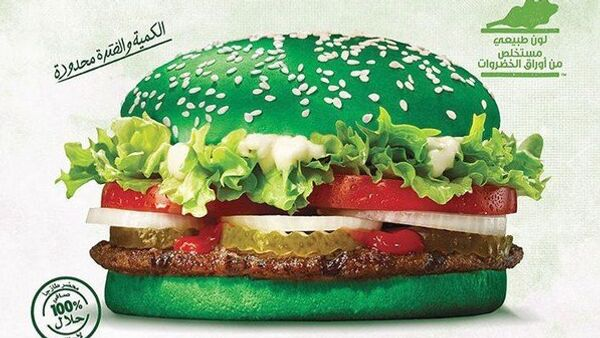 Hamburguesa verde de Burger King - Sputnik Mundo