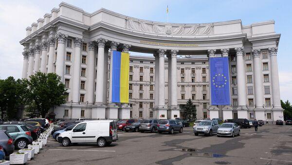 Ministerio de Asuntos Exteriores de Ucrania - Sputnik Mundo