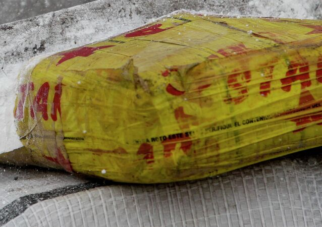 Un paquete de cocaína, foto de archivo
