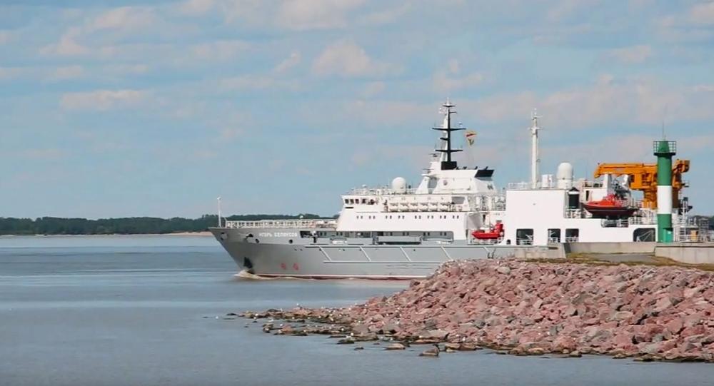 Ígor Beloúsov, buque de salvamento