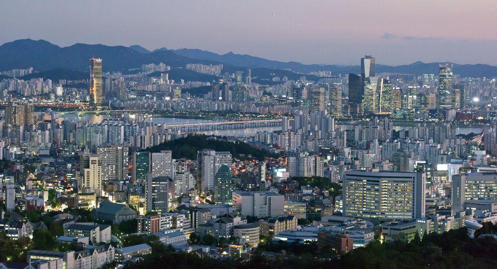 Seúl, capital de Corea del Sur