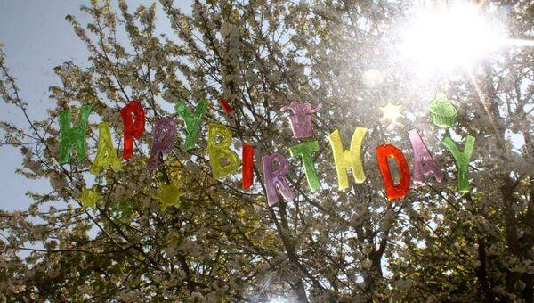 Un juez libera de 'copyright' a Happy Birthday to You - Sputnik Mundo