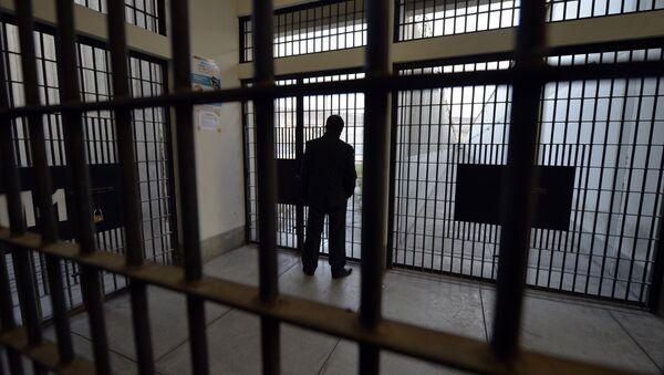 Cárcel en Perú - Sputnik Mundo