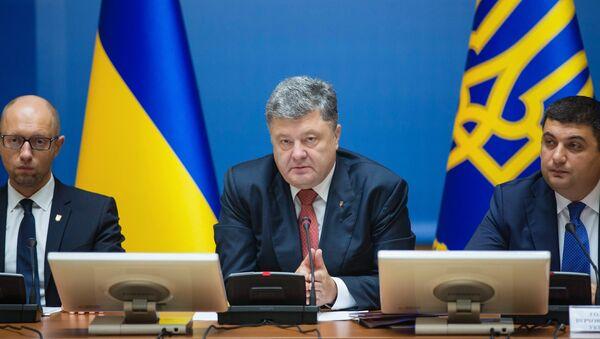 La reunión de gabiniete de ministros de Ucrania - Sputnik Mundo