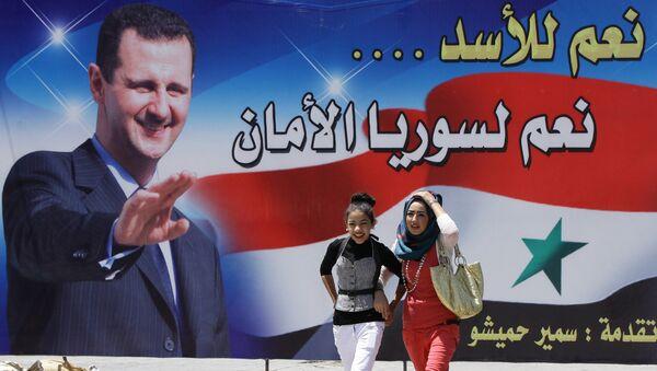 Retrato de Bashar Asad en Damasco - Sputnik Mundo