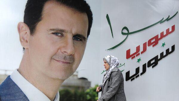 Póster de Bashar Asad en Damasco - Sputnik Mundo