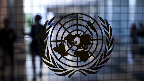 Logo de la ONU - Sputnik Mundo