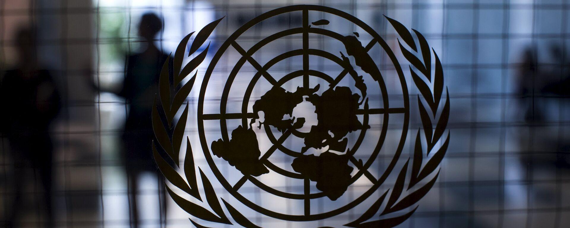 Logo de la ONU - Sputnik Mundo, 1920, 16.08.2021
