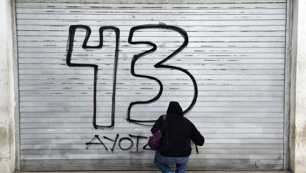 Un grafismo dedicado a los 43 estudiantes desaparecidos en Ayotzinapa, México - Sputnik Mundo