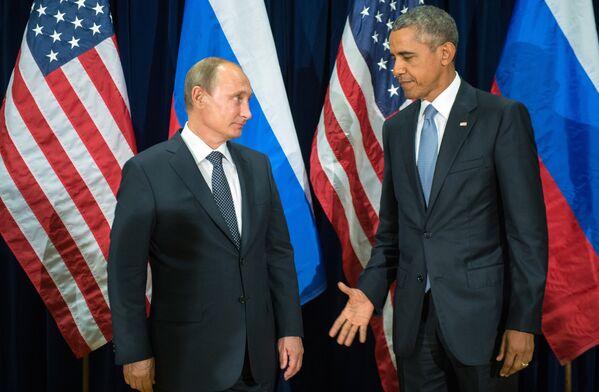 Tierra trágame: los saludos más incómodos de los políticos - Sputnik Mundo