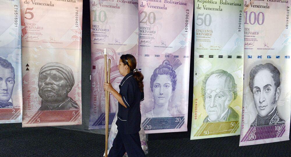 Banderas que retratan la divisa venezolana en el Banco Central de Venezuela