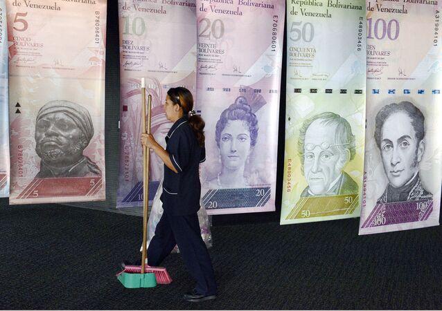 Banderas que retratan la divisa venezolana en Banco Central de Venezuela