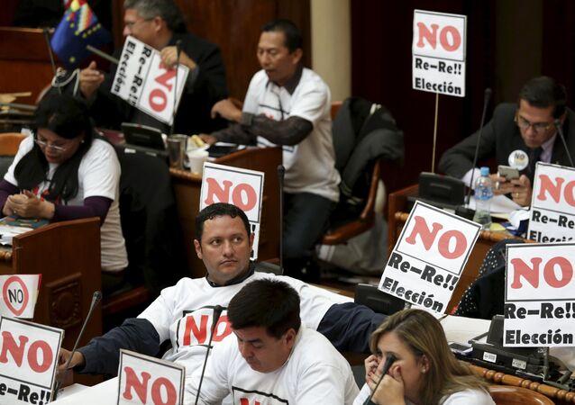 Diputados de la oposición votan en contra de la reelección de Evo Morales, el 25 de septiembre, 2015