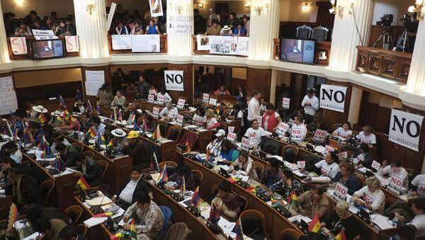 Diputados de la oposición votan en contra de la reelección de Evo Morales, el 25 de septiembre, 2015 - Sputnik Mundo