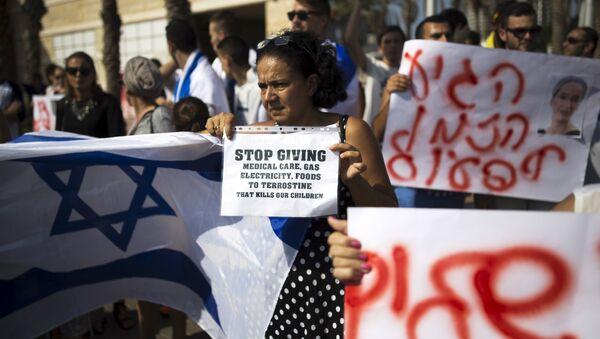 Acción de protesta contra los asesinatos de israelíes - Sputnik Mundo