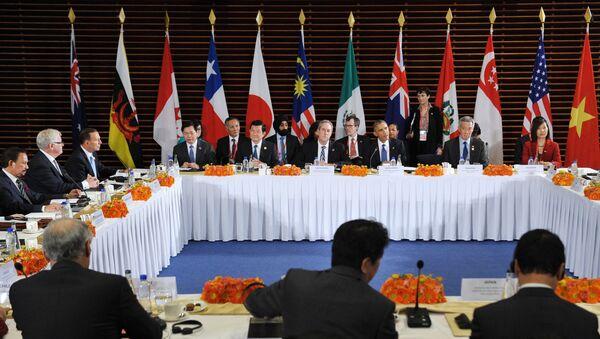 La reunión de los líderes de TPP (archivo) - Sputnik Mundo