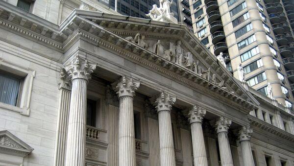 Corte de Nueva York - Sputnik Mundo