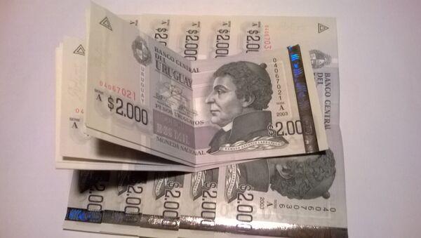 2000 pesos uruguayos - Sputnik Mundo