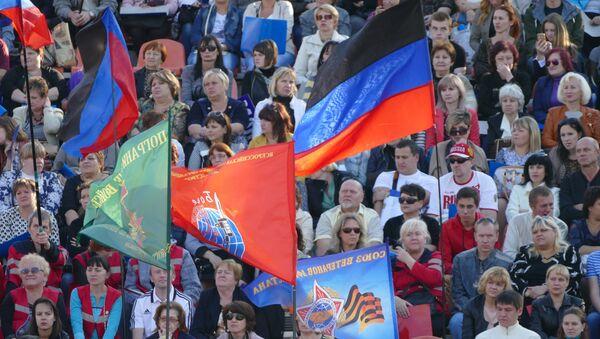 El foro electoral del movimiento 'República popular de Donetsk' - Sputnik Mundo