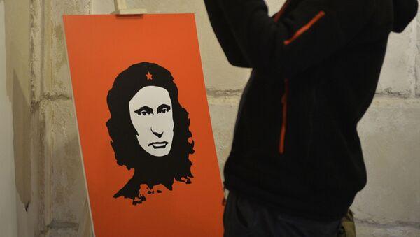 La exposición 'Putin Universe' arranca en Moscú y Londres - Sputnik Mundo