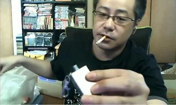 Un japonés adicto a videojuegos incendia su casa en directo - Sputnik Mundo