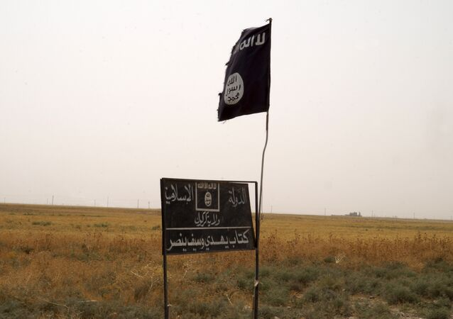 Bandera del grupo terrorista Daesh