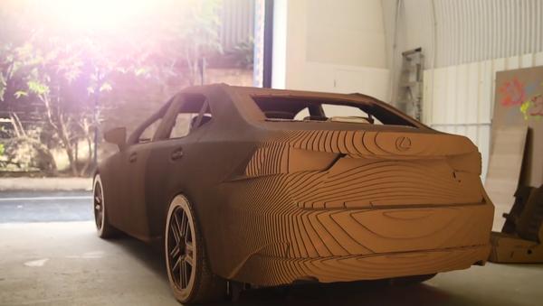 Crean un Lexus de cartón - Sputnik Mundo