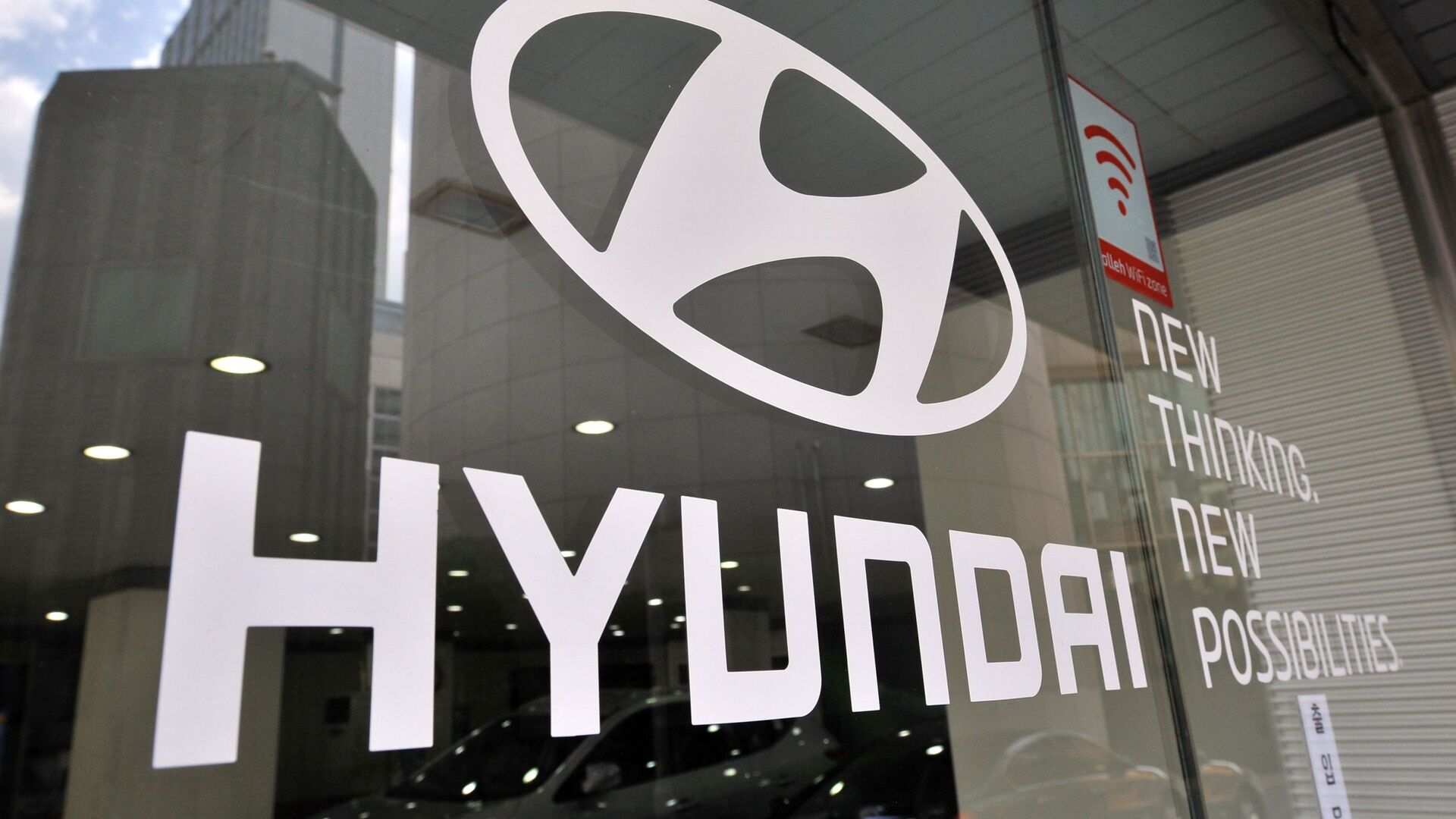Logo de Hyundai - Sputnik Mundo, 1920, 13.06.2021