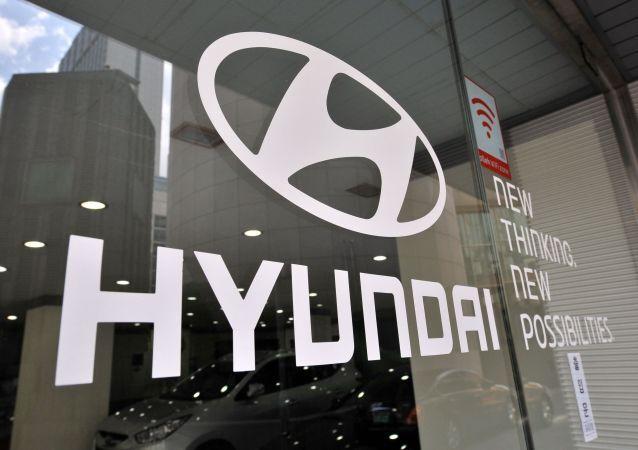 Logo de Hyundai