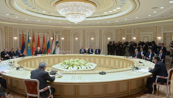 Sesión de la Unión Económica Euroasiática (archivo) - Sputnik Mundo