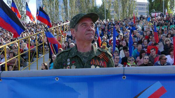 Donetsk - Sputnik Mundo