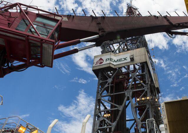 Plataforma petrolera de Pemex (Archivo)