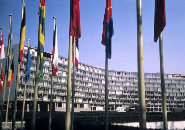 Sede de Unesco