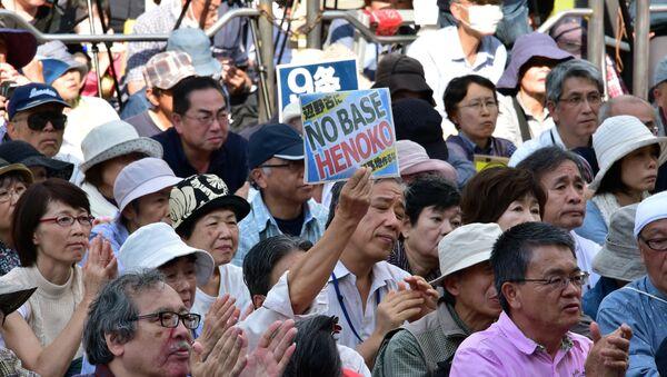 Demostraciones contra el levantanmiento de bases militares de los EE.UU. en Japón - Sputnik Mundo