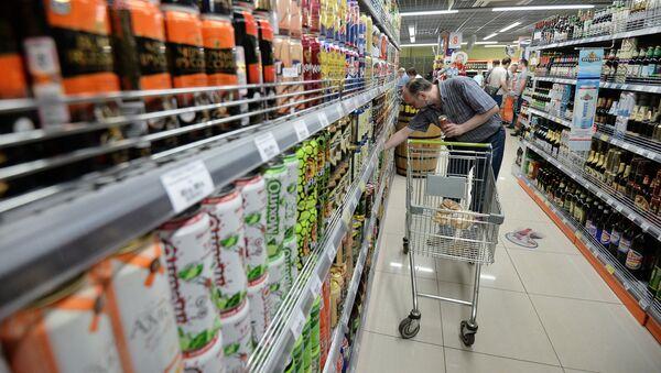 Supermercado en Moscú - Sputnik Mundo