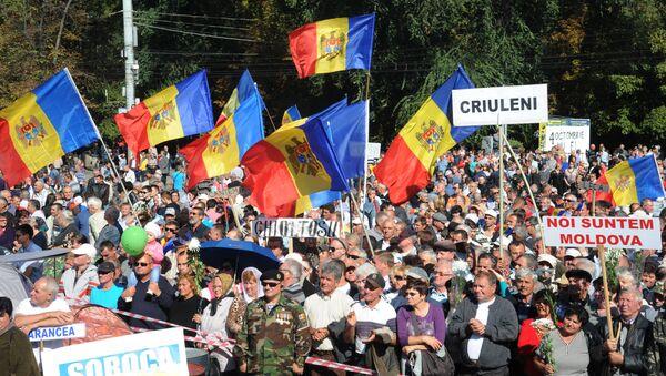 Manifestación antigubernamental en Chisinau - Sputnik Mundo