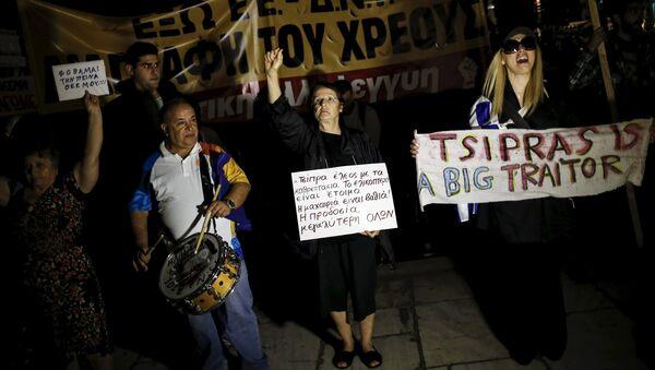 Protesta contra la austeridad - Sputnik Mundo