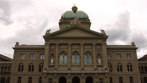 Parlamento de Suiza - Sputnik Mundo