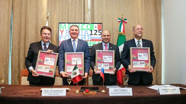 Ceremonia de cancelación de emisión conjunta de estampillas postales México-Rusia - Sputnik Mundo