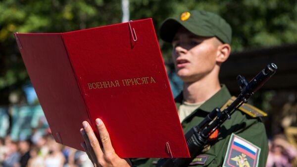 Juramento militar en una base militar rusa (Archivo) - Sputnik Mundo