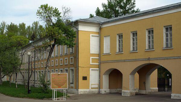 Museo de Artes Aplicadas y Decorativas de Moscú - Sputnik Mundo