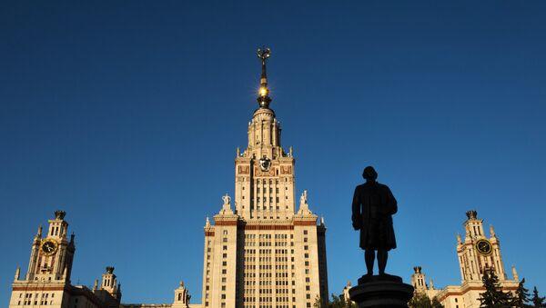 Universidad estatal de Moscú - Sputnik Mundo