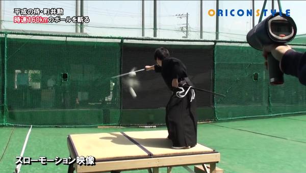 Un samurái corta una pelota a 160 km/h - Sputnik Mundo