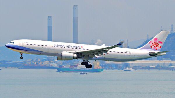 China Airlines Boeing 747-409 - Sputnik Mundo