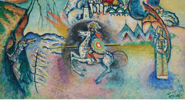 Vasili Kandinski (1866-1944). Jinete. San Jorge [estudio], ca. 1914 - Sputnik Mundo