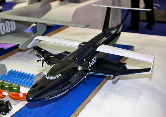 El modelo del ekranoplano ruso A-050